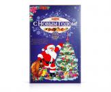"""Конфеты шоколадные """"С Новым годом и Рождеством!"""" (съемный по"""