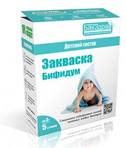 Пробиотик - закваска Бифидум для детей