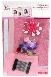 Набор для скрапбукинга розовые оттенки