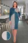 Платье 1363 (N)