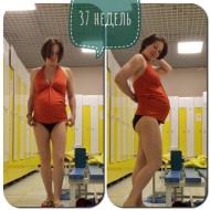 Фото животиков на 38 неделе беременности