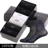 Минималистичные носки Lang Sha гигроскопичные, хлопок
