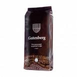 """Кофе в зернах """"Сливовый десерт"""", уп. 1 кг доступно к заказу"""