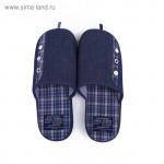 Обувь домашняя мужская 2625M-ASC-W (синий)