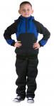 Детский костюм теплый, ДФ5