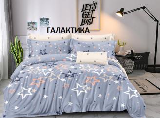 "1,5 спальный САТИН ""Галактика"""