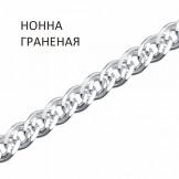 Браслет Нонна с алмазной огранкой  (проволока 0,40)