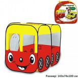 Палатка детская Автобус 143х74х100 см