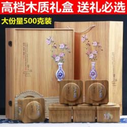 Аньси Те Гуаньинь китайский чай улун премиум класса, весенни