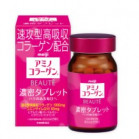 Коллаген The Collagen от Maiji (табл)