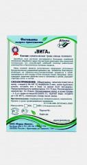 Фитованна экспресс-приготовления «Вита» 40 гр