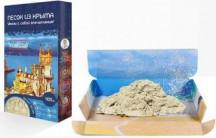 Песок из Крыма 0,45 кг