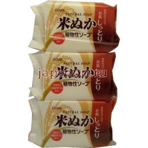 Clover Косметическое мыло с рисовым маслом (твёрдое)