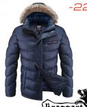 Куртки утепленные мужские Braggart 2213 темно-синий (6)