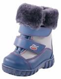 Ботинки Котофей повседневные для мальчика 062003-58