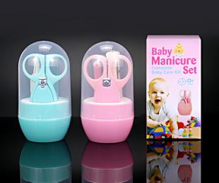 """Детский маникюрный набор 5 предметов """"Baby Set"""""""