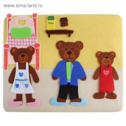 """Панно из войлока """"Три медведя"""""""
