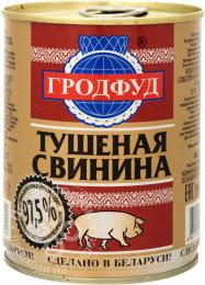 Беларусская тушенка Гродфуд Свинина
