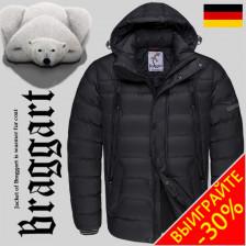 Куртка зимняя до -42 градусов!!