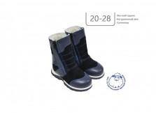 Модель №8 Данилка 1.12 Зима Синий Черная замша