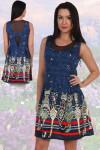 Платье №1173 Производитель Натали