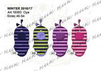 Шлем OYA  Ленне (зима 2016-2017г.г.)
