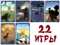 AR Game Gun-НОВИНКА 2017 года