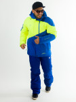 Зимний горнолыжный костюм Snow Headquarter, А-8559, желтый