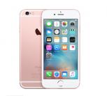 iphone 6 s +  128 ГБ розовое золото