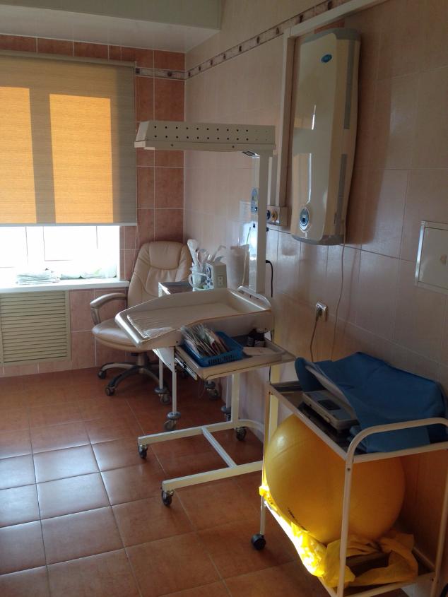 Видновский перинатальный центр отзывы фото палат