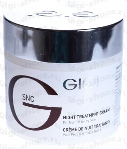 GIGI серия SNC ,цена указана за 50 мл(5 шт)