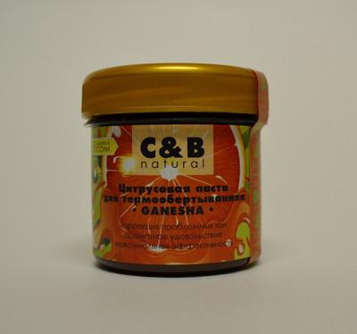 Паста для термообёртывания Ganesha 160 гр.