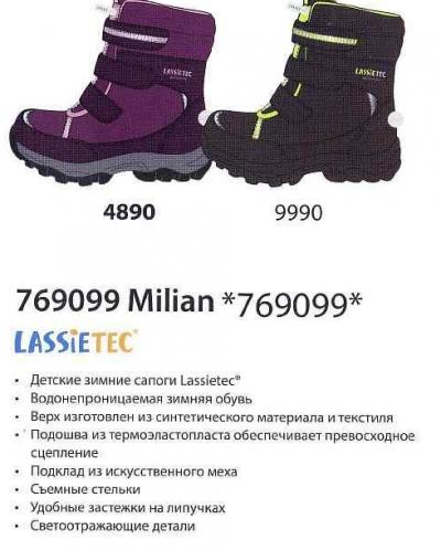 зимние непромокаемые ботинки