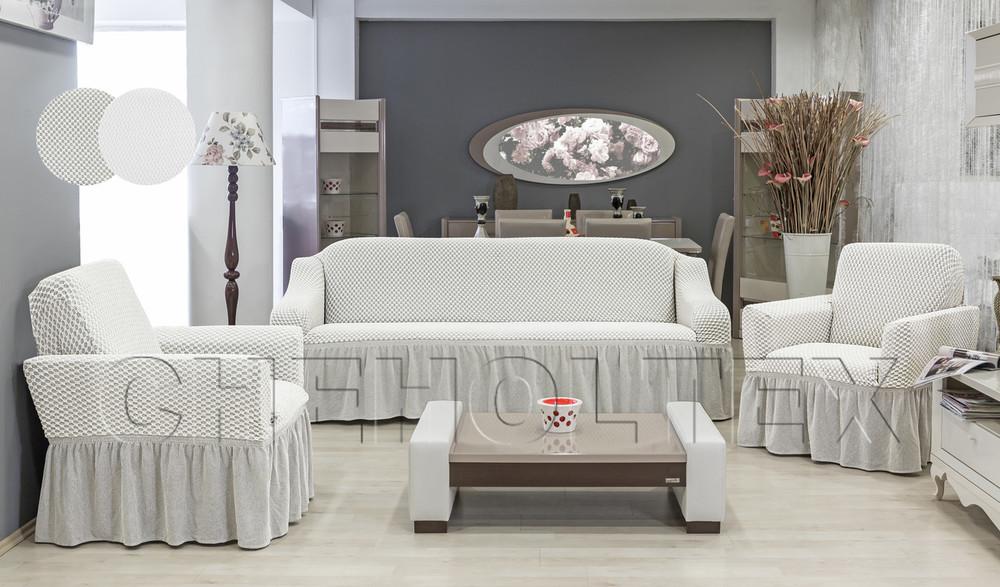 Чехол для дивана ЁЛОЧКА на 2-х местный диван с юбочкой