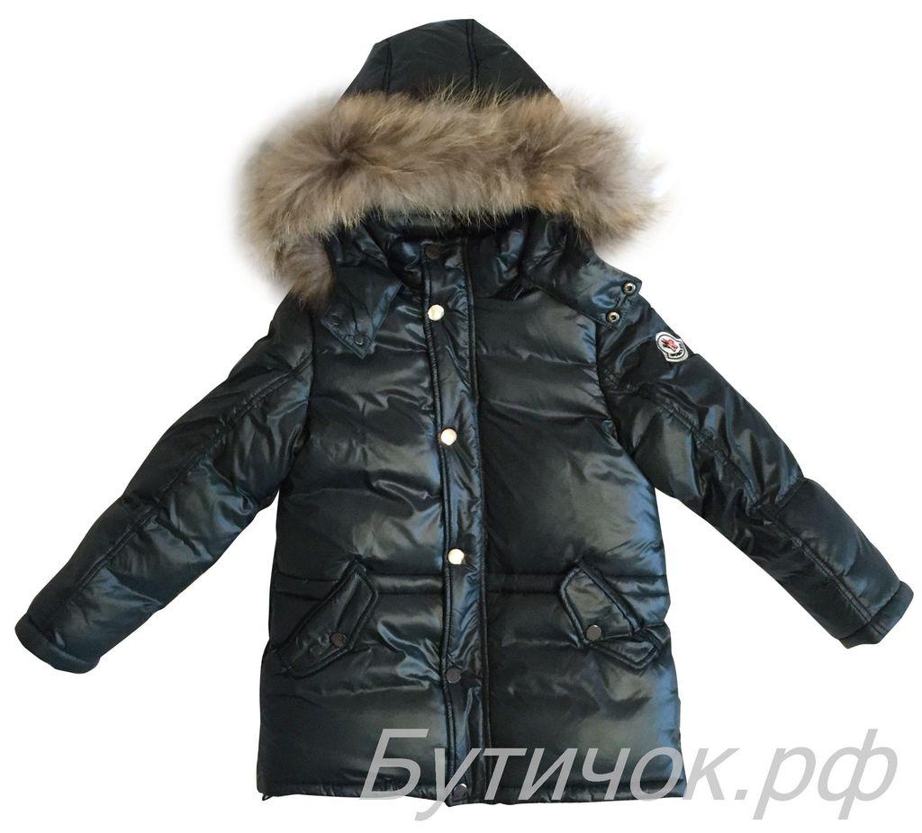 Где купить по оптовой цене куртки moncler фенди весна лето 2017