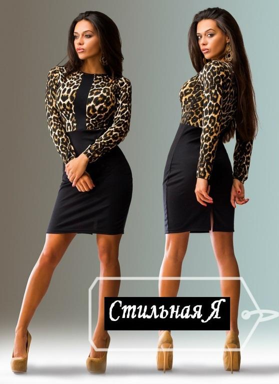 Леопардовое платье с черным