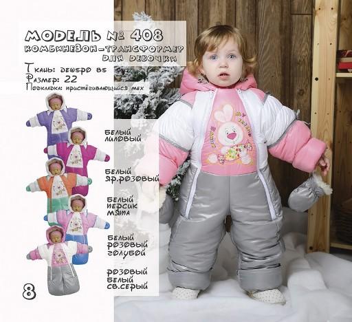 пижамы женские-интернет магазин украина