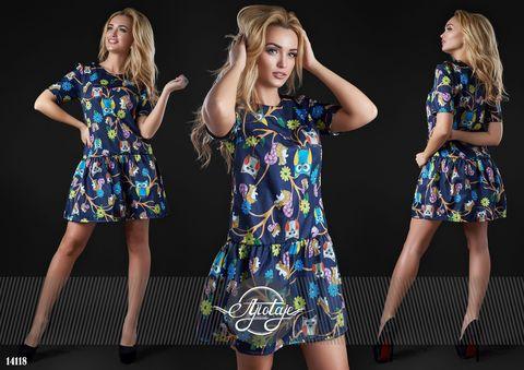 Платье - 14115