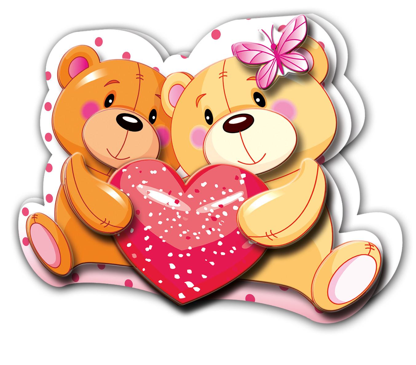 Ангелом, счастливы вместе открытки