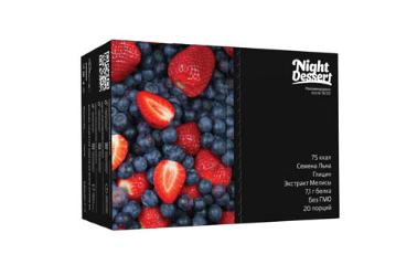Night Dessert Клубника-Черника