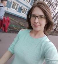 Лобкова Екатерина Михайловна