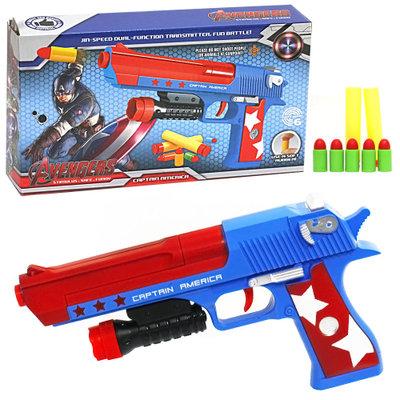 Пистолет 4 пули+2 darts Captain America