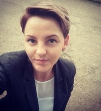 Руфина Кажаева