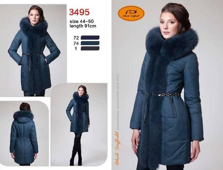 Женское пальто .БЕЗ РЯДОВ!