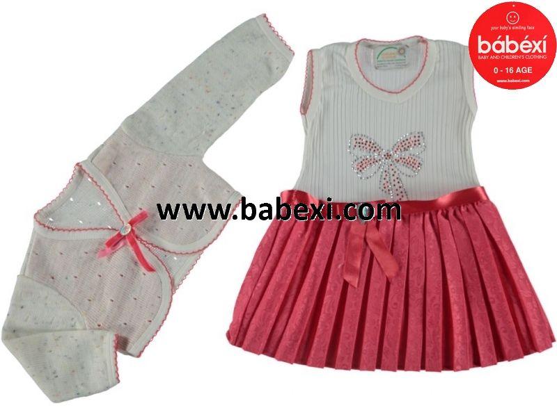Платье Maili kon и болеро