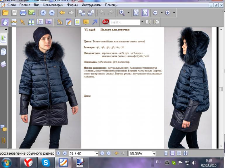 Пальто для девочки темно-синее