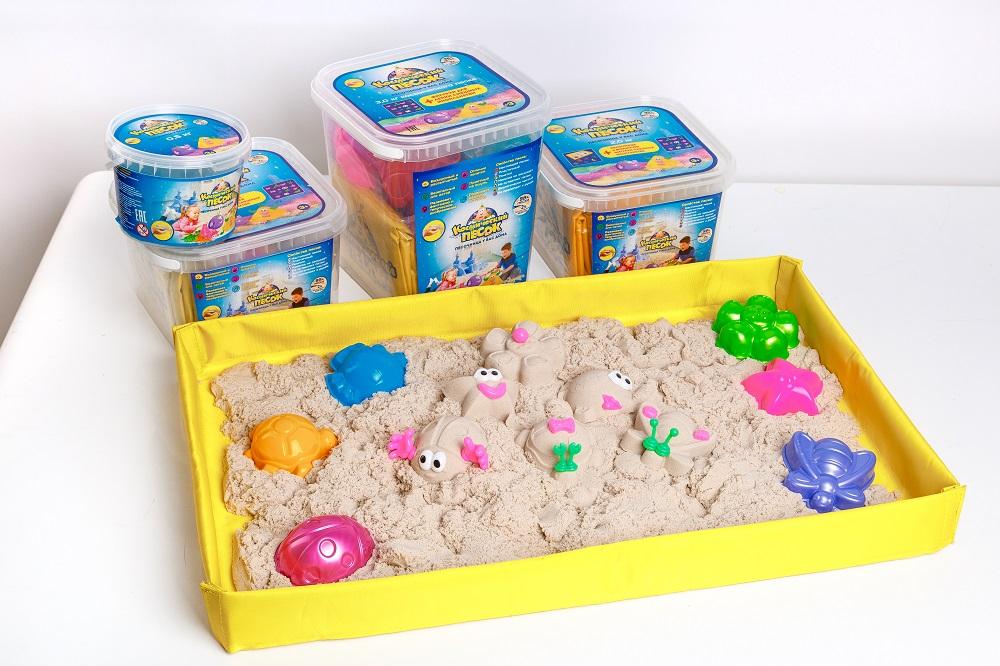 Полный набор №2 песок+песочница+формочки+книжка фасовка 2 кг