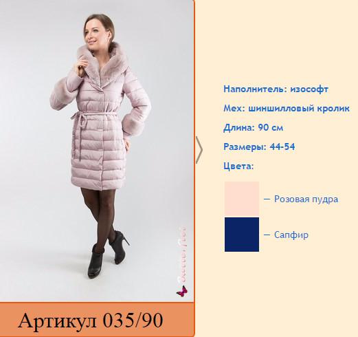 https://cdn4.imgbb.ru/user/112/1122301/201706/7b15b8538e7b7e1d134d8556073b1f45.jpg