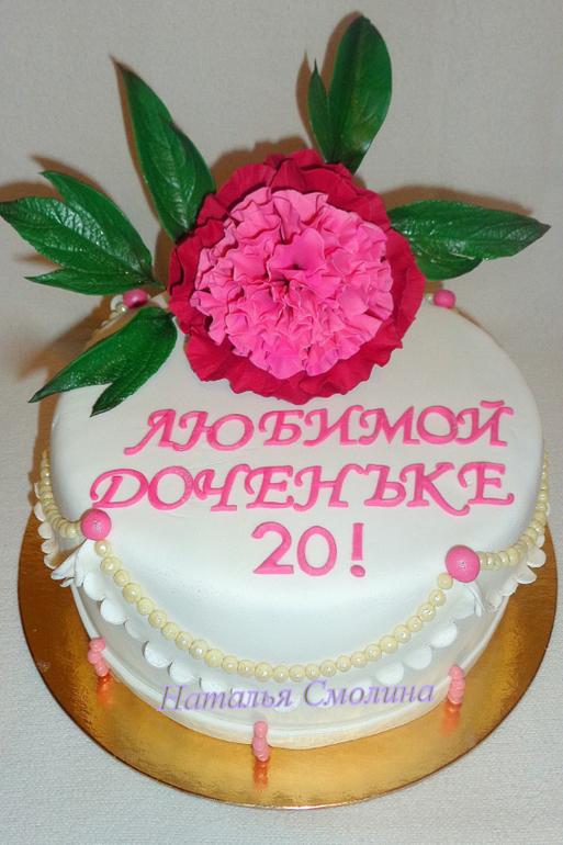 торт на 20 лет девушке из мастики фото
