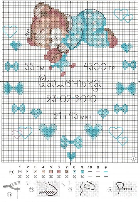 Схема риолис календарь
